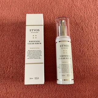 ETVOS - ETVOS美白美容液