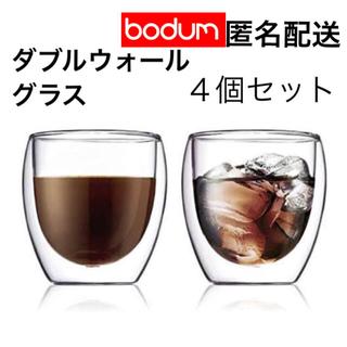 ボダム(bodum)のボダムPAVINAダブルウォールグラス250ml        4個セット(グラス/カップ)