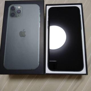 iPhone - iphone 11pro256GB本体+箱+イヤホン