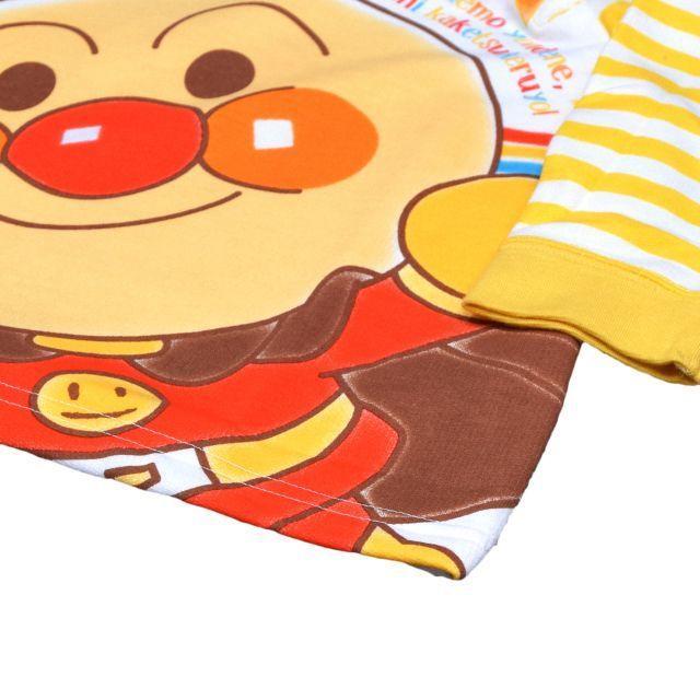 アンパンマン(アンパンマン)の新品 100cm アンパンマン 腹巻付き長袖パジャマ イエロー キッズ/ベビー/マタニティのキッズ服男の子用(90cm~)(パジャマ)の商品写真