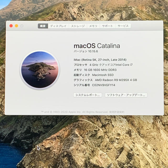 Apple(アップル)のimac 27インチ i7 1TB SSD ハイスペック美品 スマホ/家電/カメラのPC/タブレット(デスクトップ型PC)の商品写真