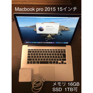Mac (Apple) - MacBook pro retina 2015 15インチ 16GB/美品