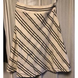 ナチュラルビューティーベーシック(NATURAL BEAUTY BASIC)の膝丈スカート ナチュラルビューティーベーシック(ひざ丈スカート)