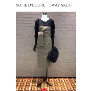 ドゥロワー(Drawer)のソフィードール 3way スカート(ひざ丈ワンピース)