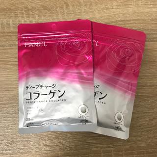 ファンケル(FANCL)のファンケル ディープチャージ コラーゲン  30日分×2(コラーゲン)