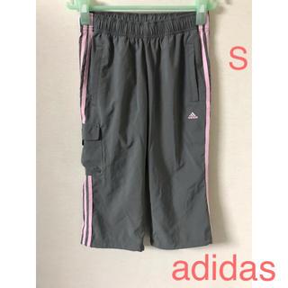 アディダス(adidas)のadidas アディダス フィットネス パンツ S(ヨガ)