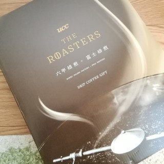 ユーシーシー(UCC)の新品 UCC『THE ROASTERS 六甲焙煎.富士焙煎』(送料込)(コーヒー)