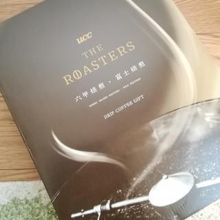 UCC - 新品 UCC『THE ROASTERS 六甲焙煎.富士焙煎』(送料込)
