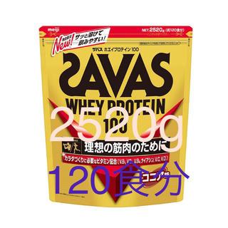 ザバス(SAVAS)の【NEW】savas ホエイプロテイン100 ココア味 2520g【120食分】(プロテイン)