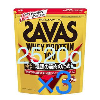ザバス(SAVAS)の【お買得】savasホエイプロテイン100ココア 2520g【120食分】×3(プロテイン)
