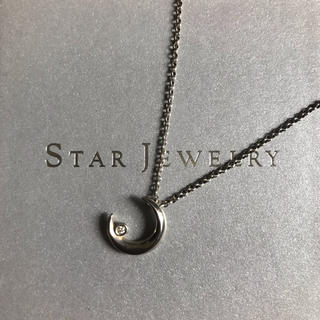 スタージュエリー(STAR JEWELRY)のスタージュエリー シルバーネックレス ダイヤモンド 訳あり(ネックレス)