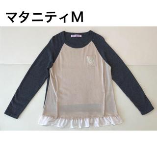 ワコール 授乳服 respiration pink label トップス 冬服(マタニティトップス)