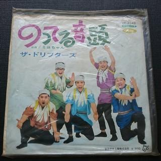 レコード  ザ・ドリフターズ  のってる音頭  ミヨちゃん(その他)