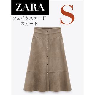 ザラ(ZARA)の【新品/未着用】 ZARA フェイクスエードスカート ロングフレアスカート(ロングスカート)