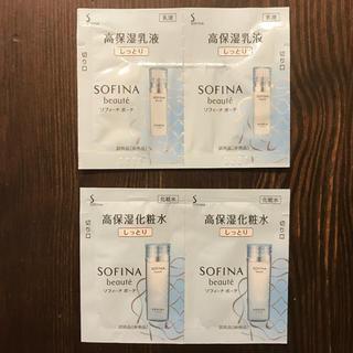 ソフィーナ(SOFINA)のソフィーナ ボーテ サンプル(乳液/ミルク)
