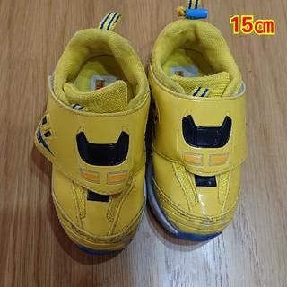 トミー(TOMMY)のドクターイエロー プラレール 光る靴(スニーカー)