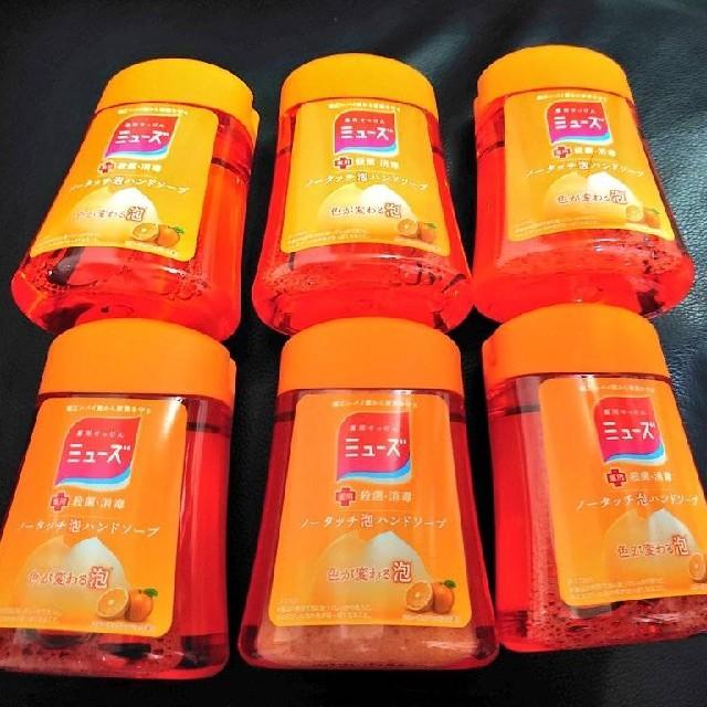 ミューズ ノータッチ フルーティフレッシュの香り コスメ/美容のボディケア(ボディソープ/石鹸)の商品写真