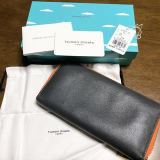 ツモリチサト(TSUMORI CHISATO)のツモリチサトバイカラー長財布(財布)