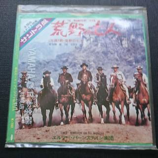 レコード  荒野の七人  続・荒野の七人(その他)