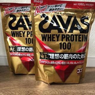 ザバス(SAVAS)の『1050g✖️2個』SAVAS  ザバス ホエイプロテイン100 ココア味(プロテイン)