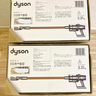 Dyson - Dyson Cyclone V10 Fluffy SV12FF  二個セット