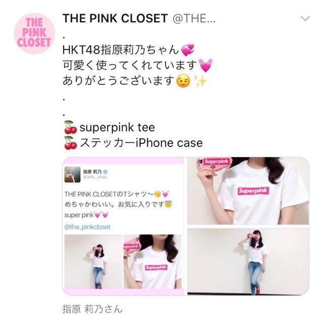 Honey mi Honey(ハニーミーハニー)の❤︎THE PINK CLOSET tokyo❤︎ Tシャツ白 レディースのトップス(Tシャツ(半袖/袖なし))の商品写真
