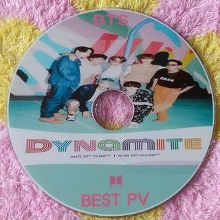 防弾少年団(BTS) - BTS DINAMITE BEST PV