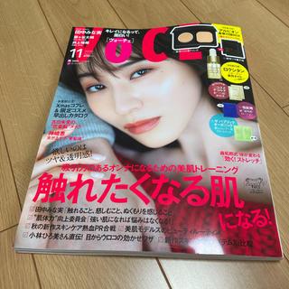 コウダンシャ(講談社)のVoCE (ヴォーチェ) 2020年 11月号 雑誌のみ(ファッション)