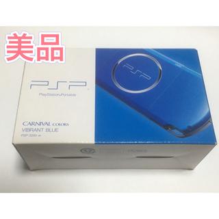 PlayStation Portable - 【美品】PSP-3000 バイブラント・ブルー
