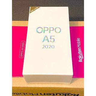 【新品未開封】OPPO A5 2020 blue simフリー