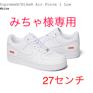 Supreme - Supreme /Nike Air Force 1 Low