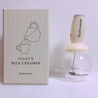 タリーズコーヒー(TULLY'S COFFEE)のTully's coffee ミルククリーマー(調理機器)