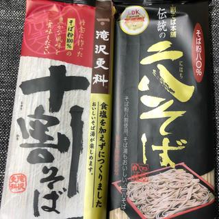 蕎麦食べ比べセット(麺類)