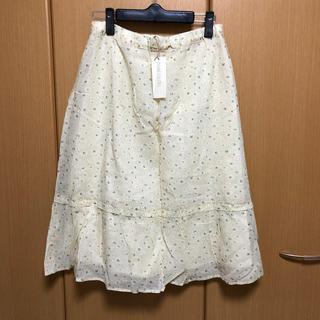 ピュアルセシン(pual ce cin)の新品未使用 pual cecin ペチコート付  スカート(ひざ丈スカート)