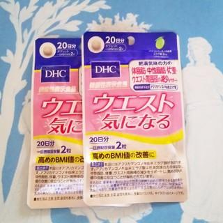 DHC - 【DHC】未開封  ウエスト気になる 40日分