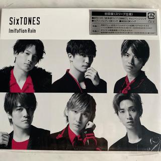 Imitation Rain 初回限定盤