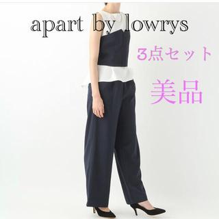 アパートバイローリーズ(apart by lowrys)のアパートバイローリーズ  3ピース セットアップ(セット/コーデ)