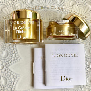 ディオール(Dior)の【お試し2品✦13,090円相当】オードヴィ ラクレームリッシュ ユーエレーヴル(アイケア/アイクリーム)