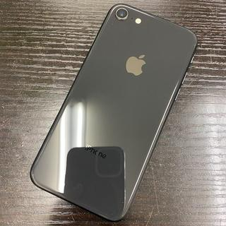 Apple - 【I551/K】iPhone8 SIMフリー バッテリー新品 64GB