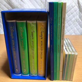 ディズニー(Disney)のディズニー英語システム ワールドファミリー SING ALONG! VHS(知育玩具)