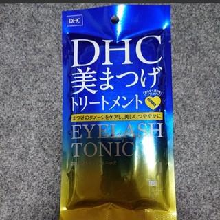 ディーエイチシー(DHC)のDHC 美まつげトリートメント(まつ毛美容液)