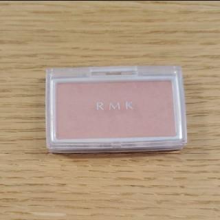 アールエムケー(RMK)のRMK インジーニアスパウダーチークスN     EX01 ブラウンローズ(チーク)