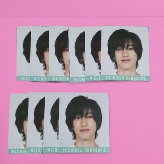 ジャニーズJr. - 2020 明星 Myojo 通常版 デタカ データカード ジャニーズJr.