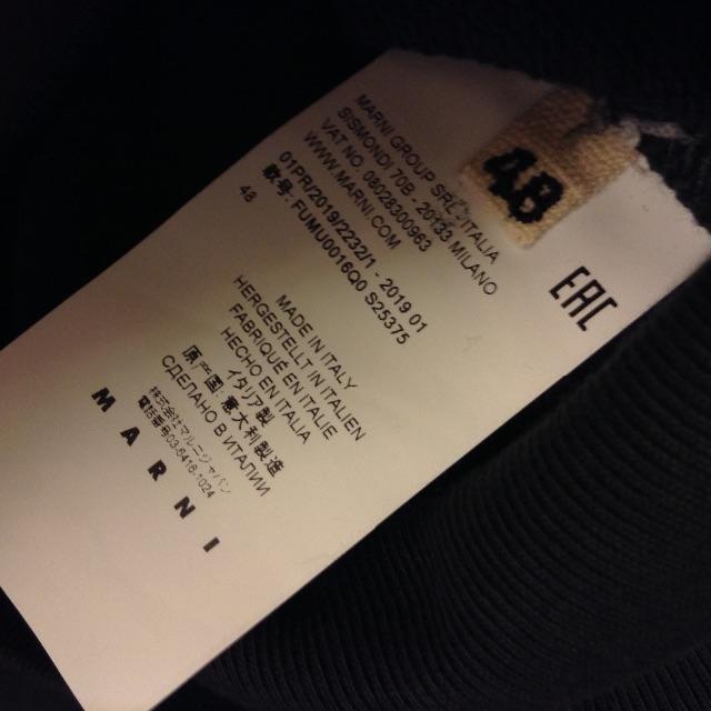 Jil Sander(ジルサンダー)の新品■48■MARNI 19ss■再構築スウェット■黒■ブラック■9112 メンズのトップス(スウェット)の商品写真