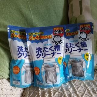 シャボンダマセッケン(シャボン玉石けん)のここ様専用です シャボン玉 洗たく槽クリーナー(洗剤/柔軟剤)