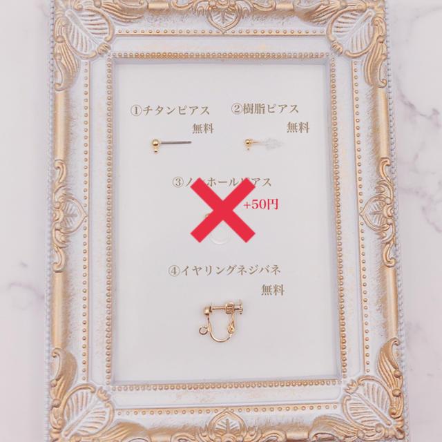 no.497 パール ビジュー スター ピアス、イヤリング ハンドメイドのアクセサリー(ピアス)の商品写真