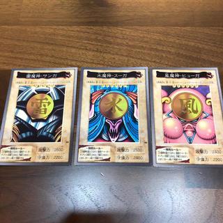 遊戯王 - サンガ、ヒューガ、スーガ