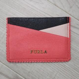 フルラ(Furla)の【FURLA】カードケース(名刺入れ/定期入れ)