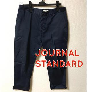 ジャーナルスタンダード(JOURNAL STANDARD)のクロップドパンツ  ズボン パンツ ジャーナルスタンダード (クロップドパンツ)