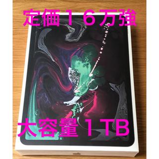 Apple - iPad Pro 11インチ Wi-Fiモデル 1TB MTXV2J/A